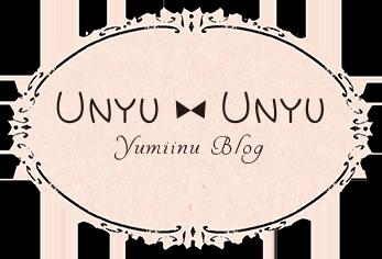 Unyu Unyu yumiinu blog