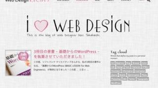 webdesignrecipe